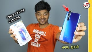 VIVO V15 PRO Unboxing & HandsOn Review 32mp selfie + 48 mp Triple Rear Camera | Tamil Tech