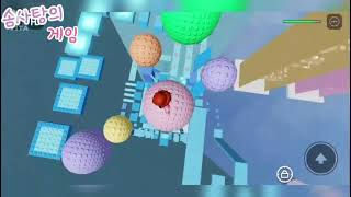 솜사탕의 게임(로블록스,보라색 타워 재미있는 맵)