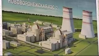 Презентация Воронежской области(, 2014-07-06T17:14:36.000Z)