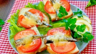 Горячие бутерброды со шпротами на праздничный стол // Недорогая и вкусная закуска на Новый Год 2020