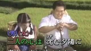 1990年 歌手:オヨネーズ 作詞/作曲:榎戸若子 補作詞/補作曲:上田長政...