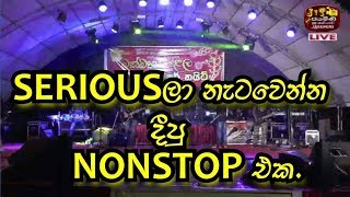 Siriyas  Live Musical Shows Galenbidunuwewa 2019
