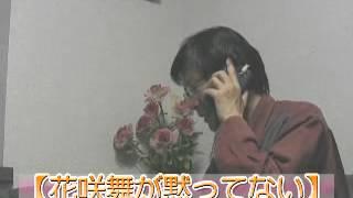 「花咲舞が...」実情「金融庁検査」の「方針」変更! 「テレビ番組を斬...