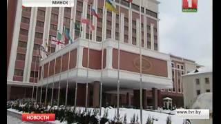 Контактная группа по Украине завершила переговоры в Минске