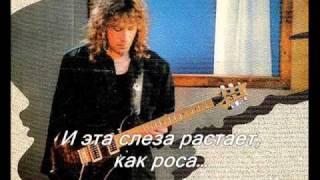 Владимир Кузьмин Небеса
