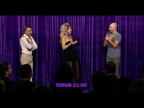 Womens Club  Episode 06 Անոնս ՇԱԲԱԹ 21:00