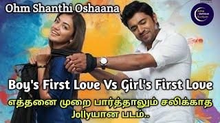 om shanti oshana movie explained in tamil | om shanti oshana movie tamil | om shanti oshana movie