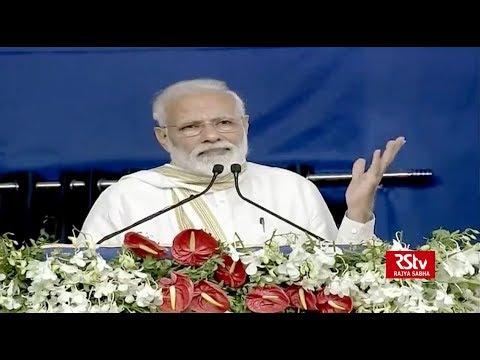 PM Modi's Address | Inauguration of Civil Hospital in Ahmedabad