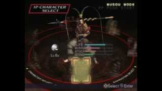 [OLD] Dynasty Warriors 3: Xtreme Legends LP choose a character!