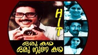 Malayalam Full Movie Oru Kadha Oru Nunakkadha | Comedy N Classic | Mammootty, Madhavi movies