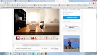 Как сдать в аренду свою недвижимость в Греции(Как правильно вложить свои деньги в недвижимость и как получить с этого быстрый и не малый доход? Хотите..., 2015-07-23T21:39:43.000Z)