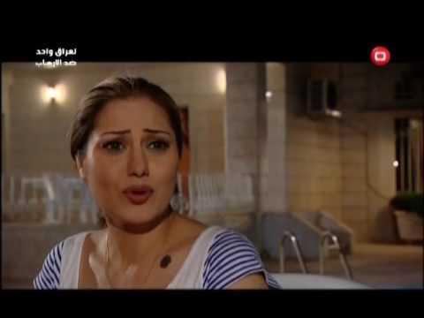 المسلسل العراقي مرافئ الحنين - الحلقة ١٣ motarjam