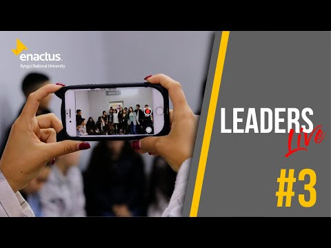 Leaders LIVE - Командный влог #3
