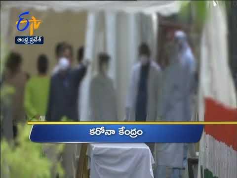 12 Noon   Ghantaravam   News Headlines   31st March 2020   ETV Andhra Pradesh