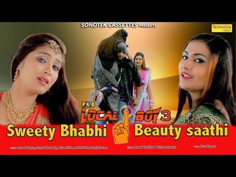 Super Hit Song : Sweety Bhabhi Beauty Saathi | Sagar Bhardwaj, Mona, Aaina | Haryanvi Songs  2019