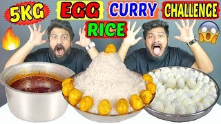 5 KG EGG CURRY RICE EATING CHALLENGE | SPICY CURRY RICE COMPETITION | FOOD CHALLENGE INDIA (Ep-278)