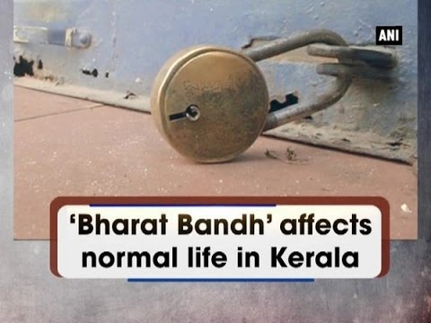 strikes and bandh affect normal life Bharat bandh: trade union strike affects life in of proposed changes in the labour laws affected normal life across kerala as shops downed bandh: violent.