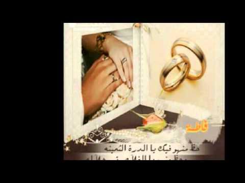 دعوة حفل زفاف ناصر فاطمة ألف ألف مبرووك Youtube