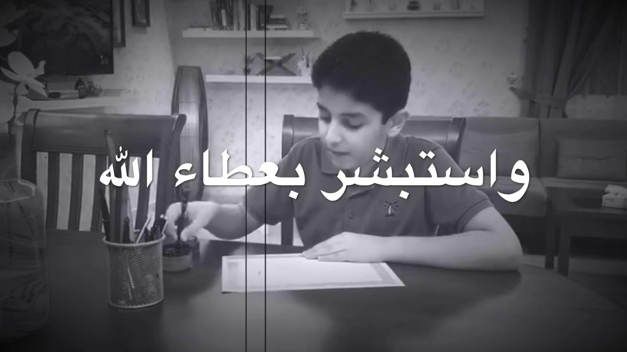 انشودة| لاتيأس من روح الله . أداء:علي محمد إدريس.