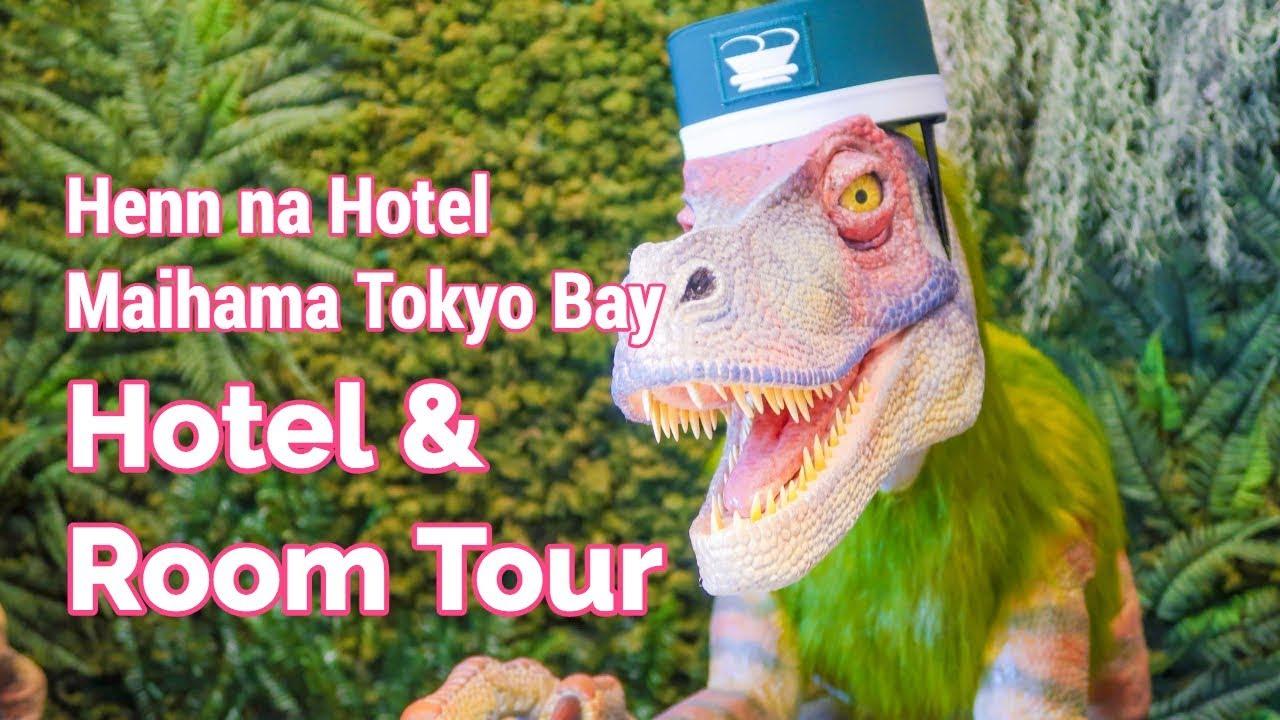 Robot Hotel Tour Near Tokyo Disneyland Henn Na Hotel Maihama Tokyo Bay