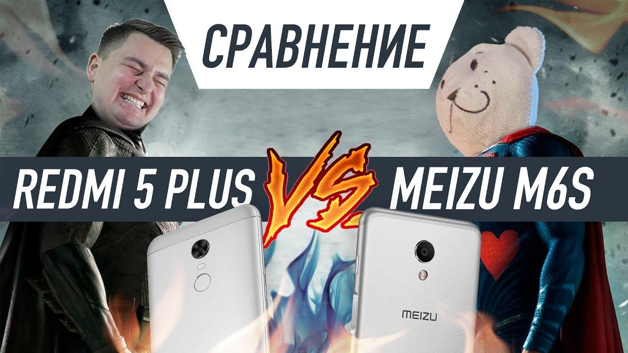 Сравнение iPhone 8 и Meizu Pro 7 Plus или традиции против .
