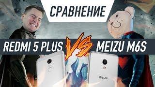 Битва Xiaomi Redmi 5 Plus против Meizu M6s. Какой смартфон лучше купить за 150$?