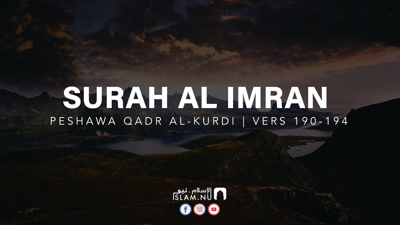 Surah Al Imran [190-194] ᴴᴰ - Peshawa Qadr Al-Kurdi