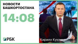 Новости 19.09.2017 14:08