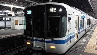 泉北高速 鉄道 本線 南海電鉄 高野線 7000系 7772F 発車 新今宮駅