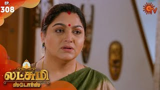 Lakshmi Stores - Episode 308 | 4th January 19 | Sun TV Serial | Tamil Serial