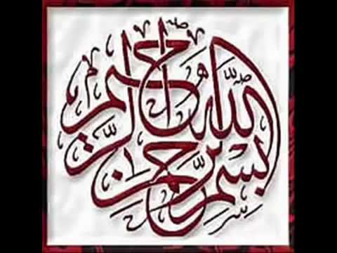 surat al fatiha 100x sudais