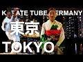 Tokyo - In Search Of JKA Karate