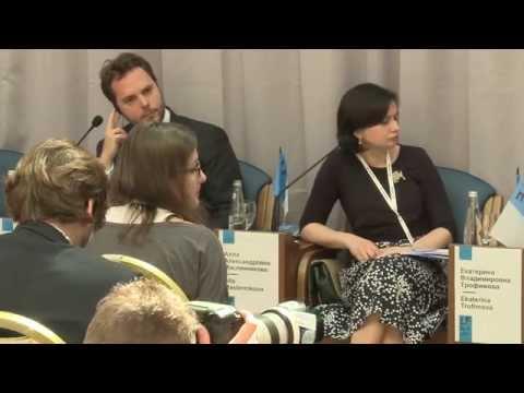 Международный форум по банкротству