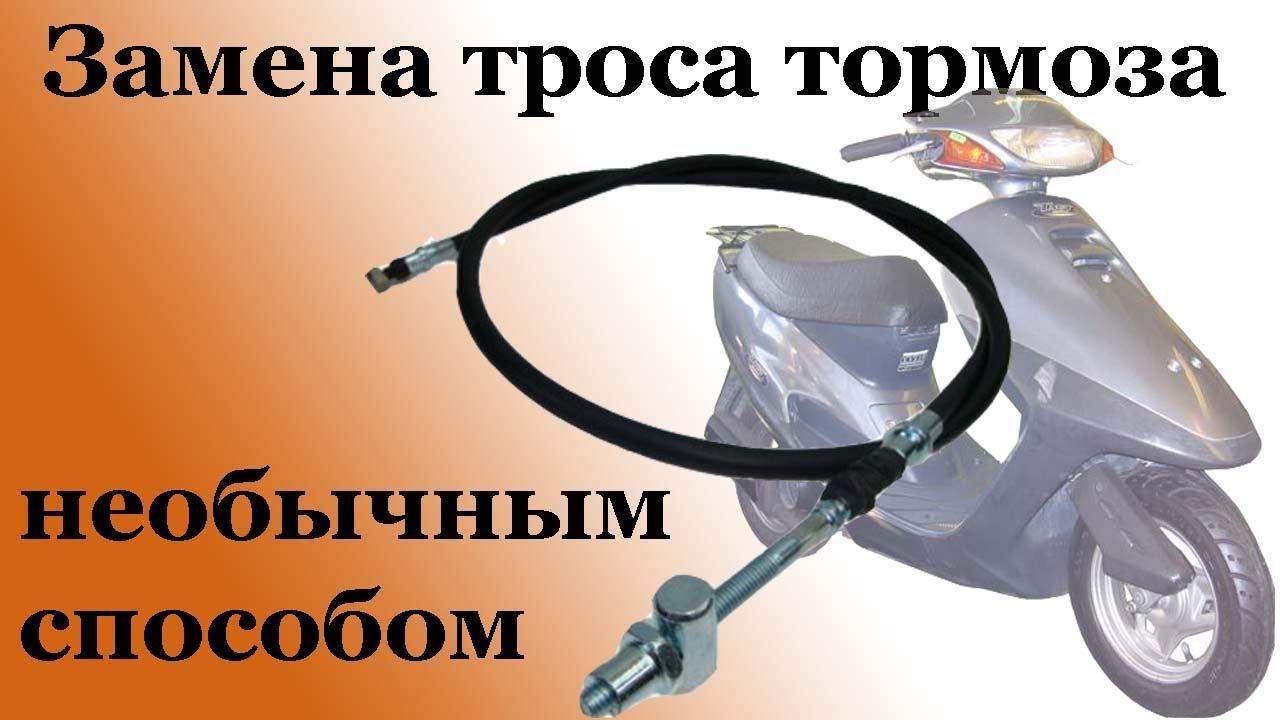 замена троса АКПП на ситроен С4