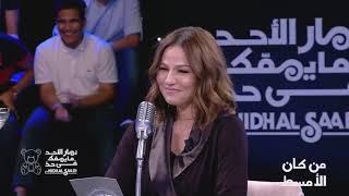 DTEP S02 Episode 04 -    من كان الأمسط