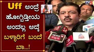 Zameer Ahmed Strong Reply To Somashekar Reddy Statement | Bellary | TV5 Kannada
