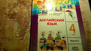 Unit 7, Step 2, Ex. 7 ГДЗ. 4 класс. Учебник Rainbow English. 2 часть