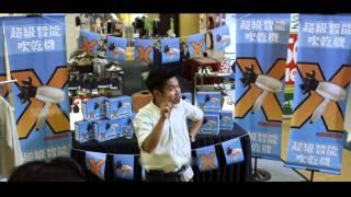 12th San Diego Asian Film Festival Trailer