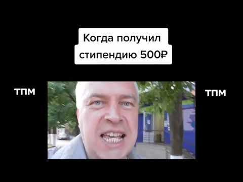 тик ток подборка мемов) 92
