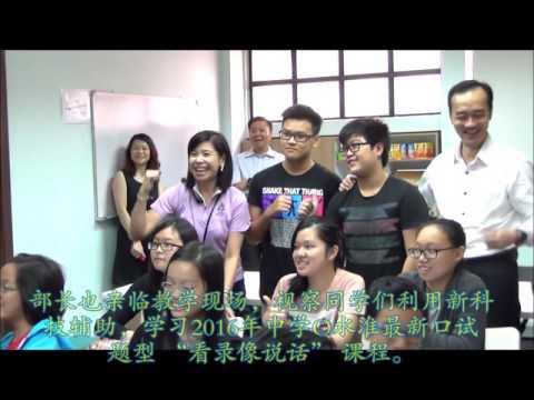Minister of State Dr Koh Poh Koon visited Skylace