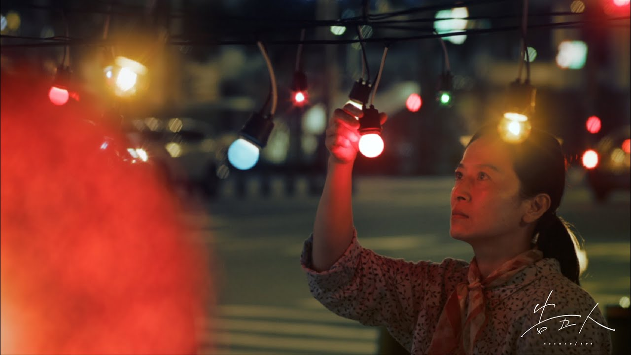 告_告五人Accusefive【紅LOVE】OfficialMusicVideo-YouTube