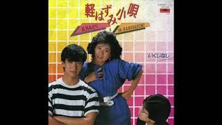 1984年(熟女Bの翌年) / 作曲新田一郎 写真向かって左がMr.KARUHAZUMI...