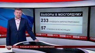 «Мертвые москвичи» и «честные выборы»   ТВ-новости