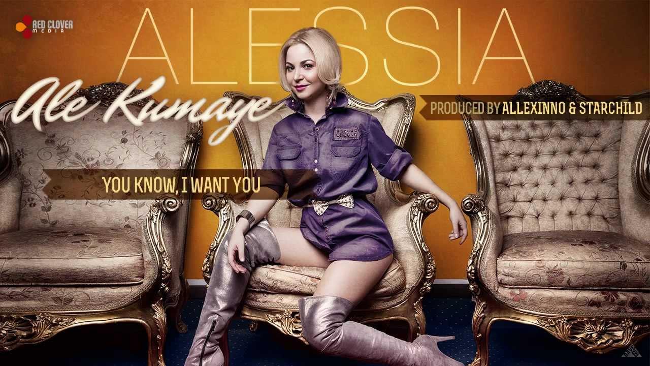 ALESSIA KUMAYE MP3 ALE TÉLÉCHARGER