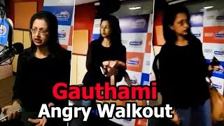 Shocking Video : Actress Gauthami Angry & Left In The Middle Of A Interview | Gauthami