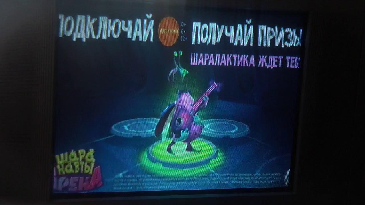 Прошивка Карт Триколор ТВ - YouTube