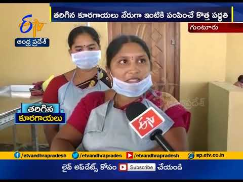 Womens start vegetables cutting Sales in Guntur | A story