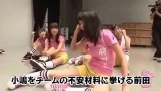 元AKB48 前田敦子の面白いシーン.