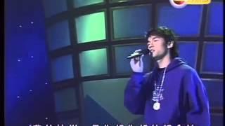 周杰倫Jay Chou-開不了口(2001年勁歌金曲)