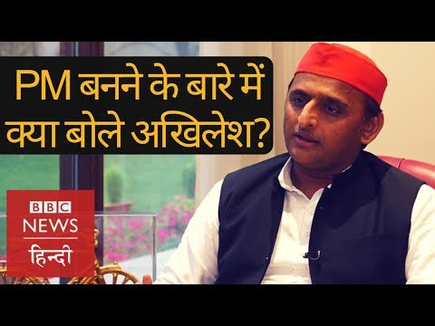 Mayawati, Narendra Modi, Yogi Adityanath, Tej Bahadur पर क्या बोले SP के Akhilesh Yadav?